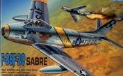 Kawasaki KI.62 Hien Iwo Jima 1//72 WW2 Atlas AVION MODEL PLANE AIRCRAFT 419