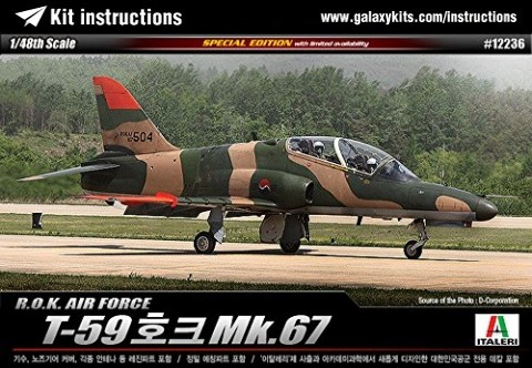 Box cover for Academy R.O.K. Air Force T-59 Hawk Mk.67 in 1:48 scale