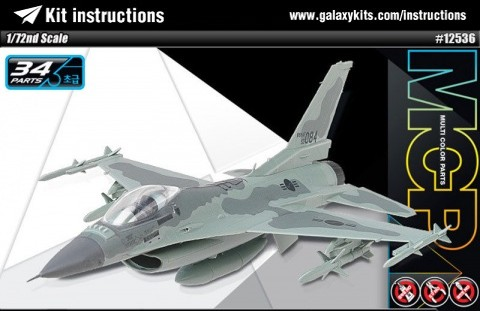 Box cover for Academy KF-16C Multirole Fighter MCP in 1:72 scale