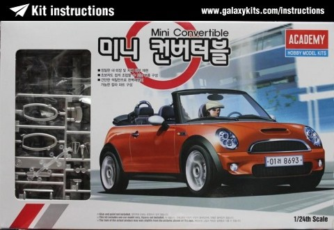 Box cover for Academy Mini Convertible in 1:24 scale
