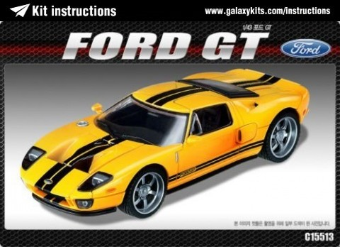 Box cover for Academy Ford GT in 1:43 scale