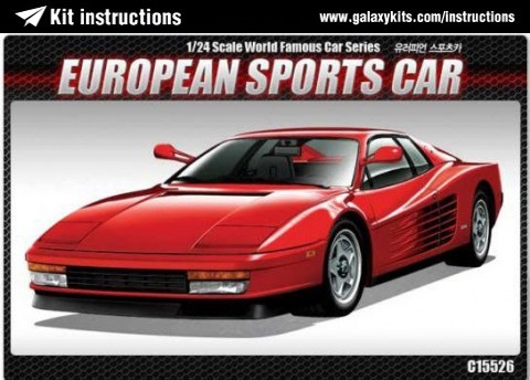 Box cover for Academy Ferrari F40 European Super Car in 1:24 scale