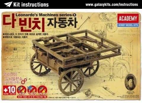 Box cover for Academy Da Vinci Self Propelled Cart in  scale