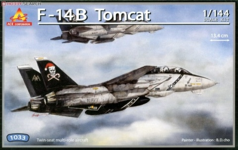 Box cover for ACE Corporation F-14B Tomcat in 1:144 scale