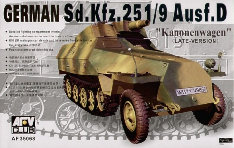Box cover for AFV Club SD.KFZ 251-9 Ausf.D in 1:35 scale