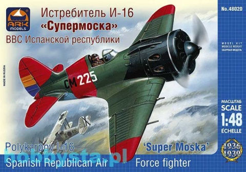Box cover for Ark Models Polikarpov I-16 Type 10 Super Mosca the Spanish Republican Air Force fighter in 1:48 scale