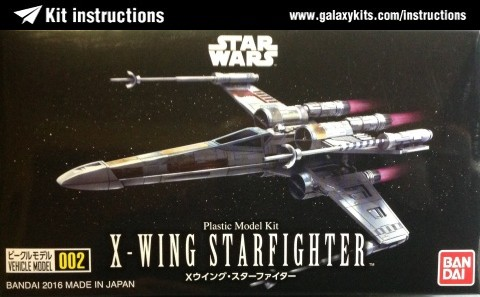 Box cover for Bandai X-Wing Starfighter in 1:144 scale