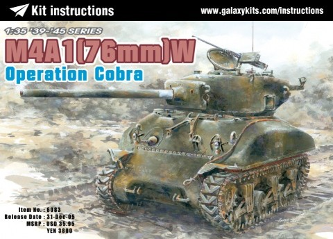 Box cover for Dragon M4A1(76mm)W Operation Cobra in 1:35 scale