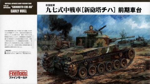 Box cover for Fine molds IJA Main Battle Tank Type 97 improved 'Shinhoto Chi-Ha' Early Hull in 1:35 scale