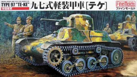 Box cover for Fine molds Imperial Japanese Army Type 97 Te-Ke Type 97 Light Armored Car in 1:35 scale
