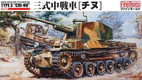 Box cover for Fine molds Type 3 Chi-Nu Imperial Japanese Army Type 3 Medium Tank in 1:35 scale