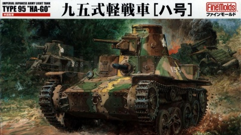Box cover for Fine molds Type 95 Ha-Go Imperial Japanese Army Type 95 Light Tank in 1:35 scale