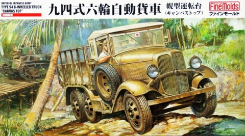 Box cover for Fine molds Imperial Japanese Army Type 94 6-wheeled truck Soft Top in 1:35 scale