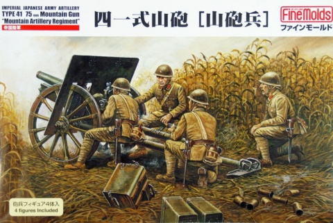 Box cover for Fine molds Imperial Japanese Army Artillery Type 41 75mm Mountain Gun in 1:35 scale