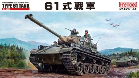 Box cover for Fine molds Japan Ground Self-Defense Force Type 61 Tank in 1:35 scale