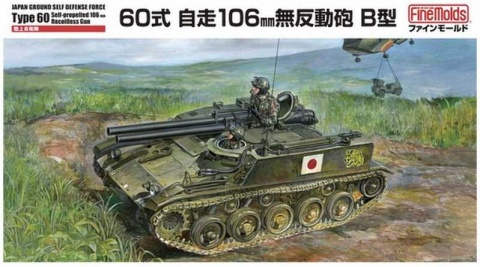 Box cover for Fine molds JFSDF Type 60 Self-propelled 106 mm Recoilless Gun in 1:35 scale