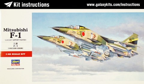 Box cover for Hasegawa MITSUBISHI F-1 (JASDF) SUPPORT FIGHTER in 1:48 scale