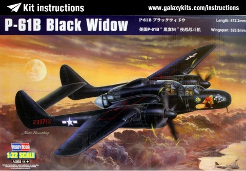 Box cover for Hobby Boss P-61B Black Widow in 1:32 scale