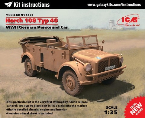 Box cover for ICM Horch 108 Typ 40 WWII German Personnel Car in 1:35 scale