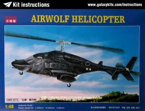 Box cover for Kitech Airwolf helicopter in 1:48 scale