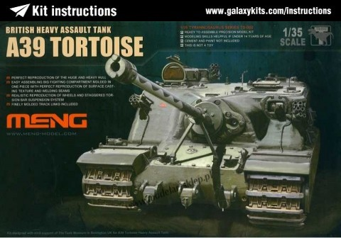 Box cover for MENG A39 Tortoise in 1:35 scale