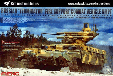 "Box cover for Meng Russian ""Terminator"" (Fire Support Combat Vehicle BMPT) in 1:35 scale"