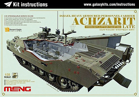 Box cover for Meng ACHZARIT (Late) [Israel Heavy Armoured Personnel Carrier] in 1:35 scale
