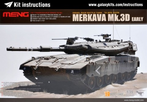 Box cover for MENG ISRAEL MAIN BATTLE TANK MERKAVA Mk.3D EARLY in 1:35 scale