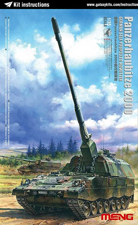 Box cover for Meng Panzerhaubitze 2000 (German Self-Propelled Howitzer) in 1:35 scale
