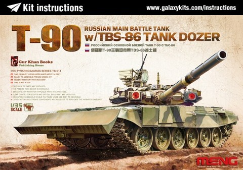 Box cover for MENG RUSSIAN MAIN BATTLE TANK T-90 w TBS-86 TANK DOZER in 1:35 scale
