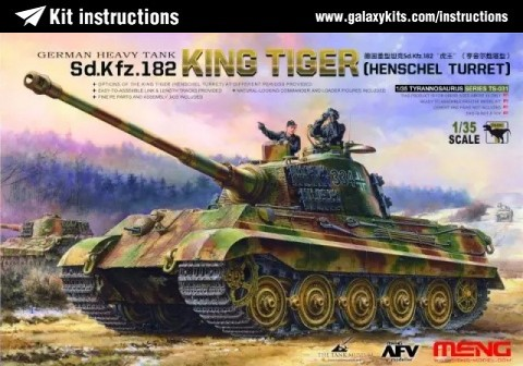 Box cover for MENG Sd.Kfz.182 King Tiger (Henschel Turret) in 1:35 scale