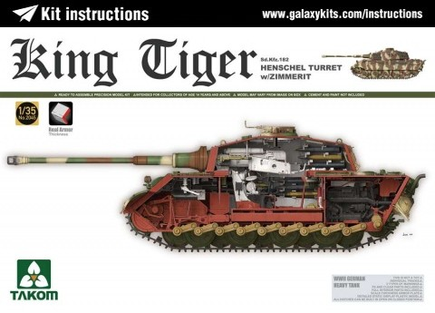 Box cover for Takom SdKfz. 182 King Tiger Henschel Turret w Zimmerit in 1:35 scale