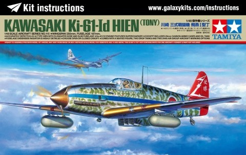 Box cover for Tamiya Kawasaki Ki-61-ID Hien (Tony) in 1:48 scale