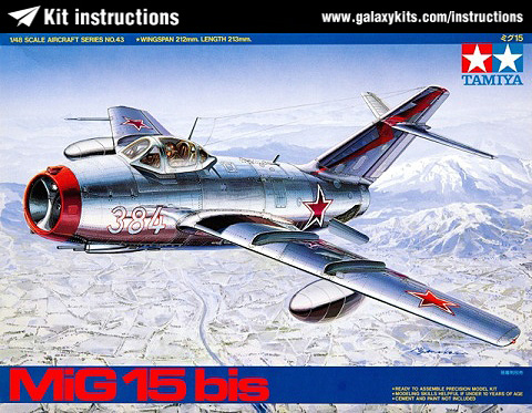 Box cover for Tamiya Mig 15bis in 1:48 scale