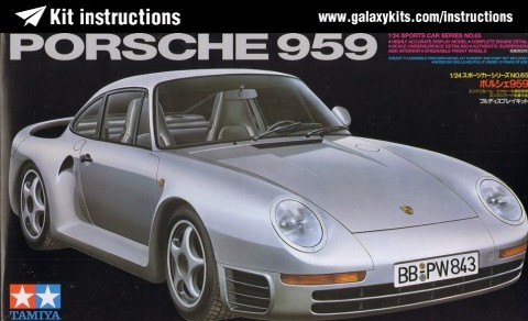 Box cover for Tamiya Porsche 959 in 1:24 scale