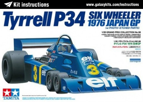 Box cover for Tamiya Tyrell P34 Six Wheeler 1976 Japan GP (w/ Photo-Etched parts) in 1:20 scale