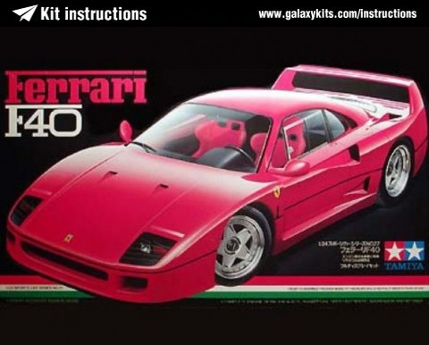 Box cover for Tamiya Ferrari F40 in 1:24 scale