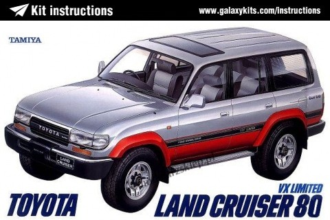 Box cover for Tamiya Toyota Land Cruiser 80 VX Limited in 1:24 scale