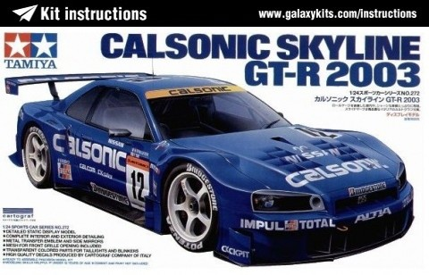 Box cover for Tamiya Calsonic Skyline GT-R 2003 in 1:24 scale