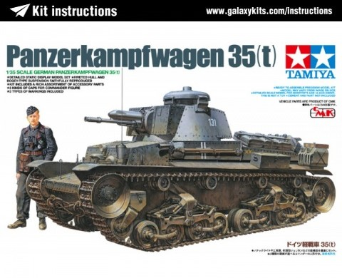 Box cover for Tamiya Panzerkampfwagen 35(t) in 1:35 scale