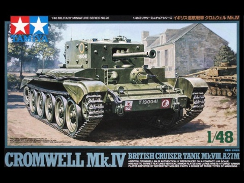 Box cover for Tamiya British Cromwell  in 1:48 scale