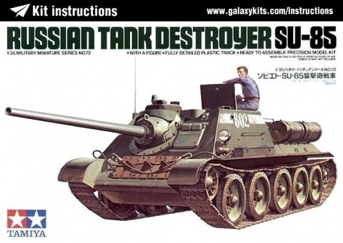Box cover for Tamiya Russian Tank Destroyer SU-85 in 1:35 scale