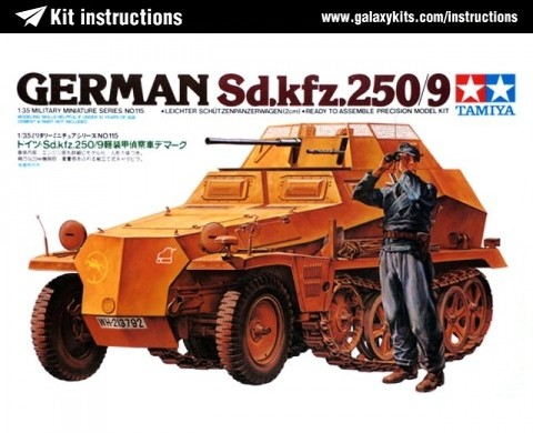 Box cover for Tamiya Mtl. SPW Sd.Kfz. 251/1 Ausf.D in 1:35 scale