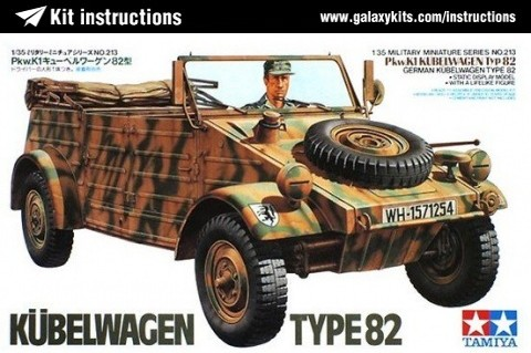 Box cover for Tamiya German Kübelwagen Type 82 in 1:35 scale