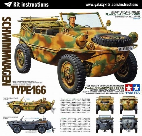 Box cover for Tamiya German Schwimmwagen Type 166 in 1:35 scale