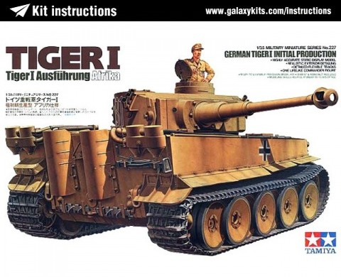 Box cover for Tamiya German Tiger I Initial Production (Ausführung Afrika) in 1:35 scale