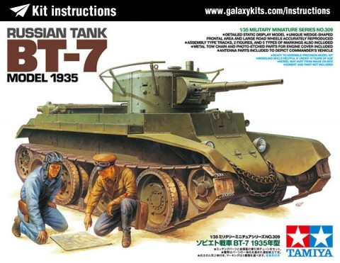 Box cover for Tamiya Soviet fast tank BT-7 mod.1935 in 1:35 scale