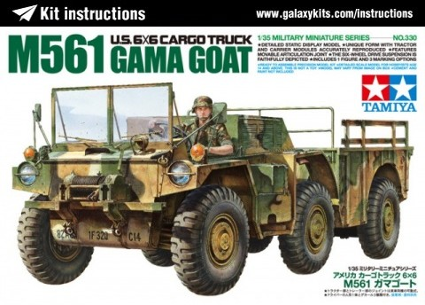 Box cover for Tamiya U.S. 6X6 Cargo Truck M561 Gama Goat in 1:35 scale