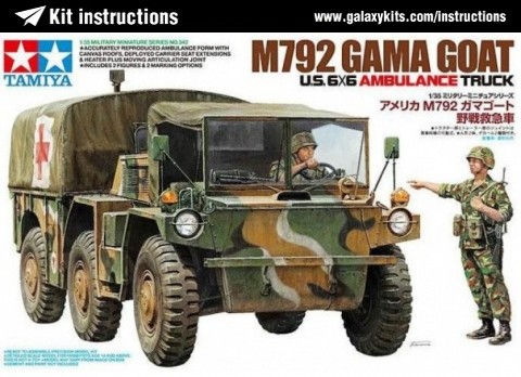 Box cover for Tamiya US 6x6 M792 Gamma Goat - Ambulance in 1:35 scale