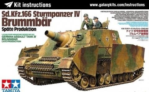 Box cover for Tamiya Sd.Kfz.166 Sturmpanzer IV Brummbӓr - Spӓte production  in 1:35 scale